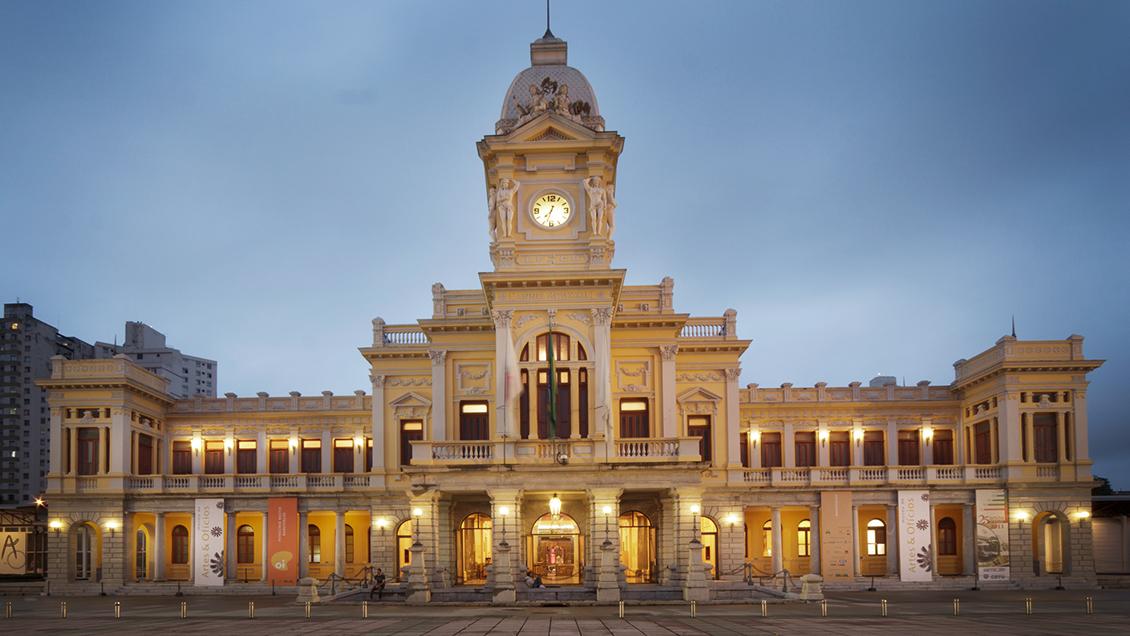 Museo de Artes y Oficios, <br> Brasil