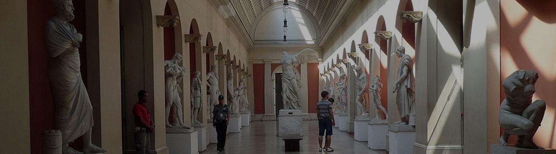 Musei delle Arti e dei Mestieri, <br> Brasile