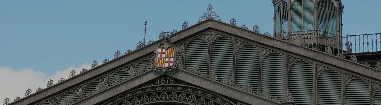 El Born Centre Cultural, <br> Barcelona