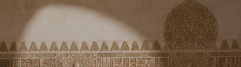 La Alhambra y el Generalife, <br> Granada