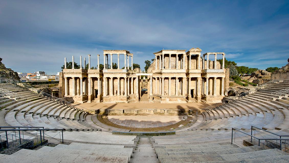 Mérida, Ciudad Patrimonio de la Humanidad