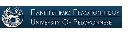 Universidad del <br>Peloponeso
