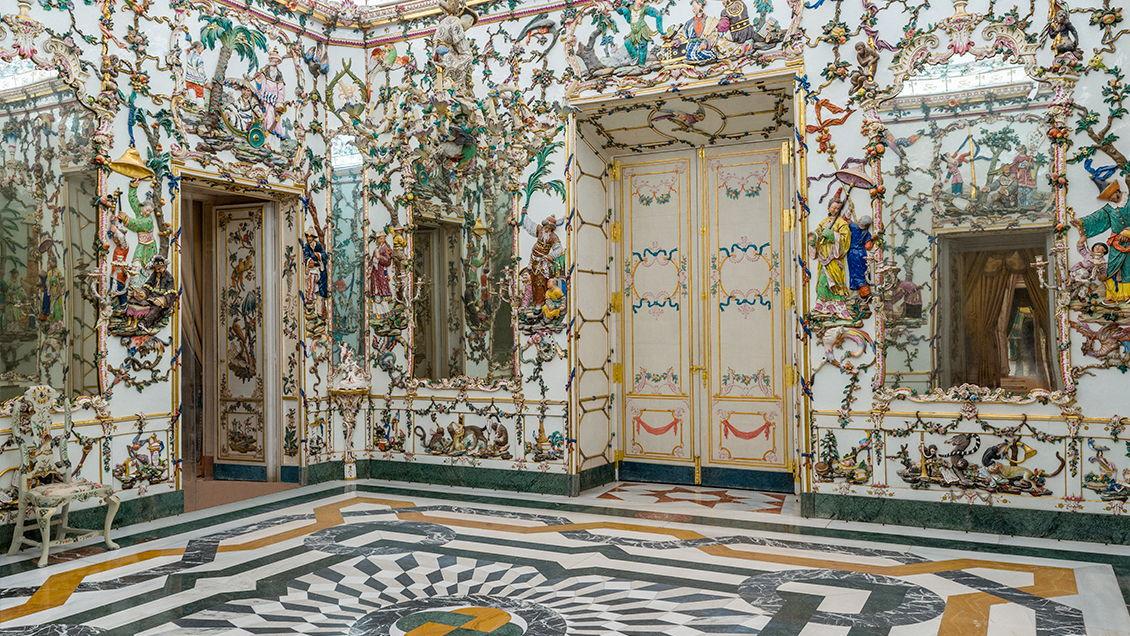 Art Room Madrid